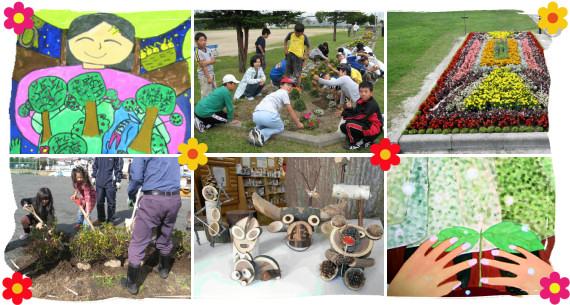 北見市民と市内の各種団体企業によって構成され「緑と花があふれる住みよいまちづくり」を目的に活動しています。